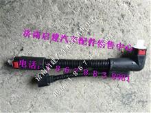 陕汽德龙新M3000原厂尿素进液管/DZ95259740262