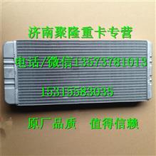 中国重汽豪沃A7暖风散热器总成(各种事故车驾驶室总成自产自销)/中国重汽豪沃A7暖风散热器总成WG1664820053