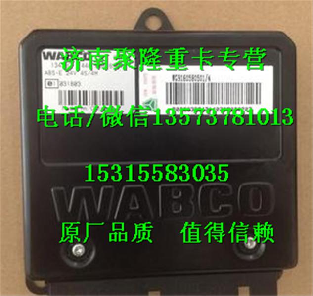 中国重汽豪沃电气接线盒总成(各种事故车驾驶室总成自产自销)中国重汽