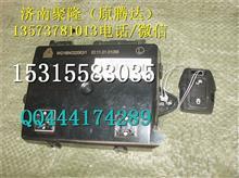 中国重汽豪沃T7H左车门控制器事故车配件各类驾驶室配件/总成