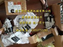 康明斯KTTA38-C1500中间轴支承3177125/KTTA38-C1500