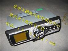 陕汽德龙新M3000收放机DZ96189586164/DZ96189586164