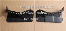 中国重汽豪沃10款保险杠左装饰板事故车外饰件驾驶室配件/重汽豪沃10款保险杠左装饰板WG1642931001