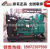 75KW缸内直喷柴油发动机发电机 柴油发电机组 厂家直销/SDC75