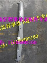 联合重卡雨刮盖板联合重卡雨刷器雨刮电机总成/联合重卡雨刮盖板联合重卡雨刷器雨刮电机总成