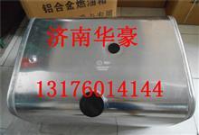 陕汽奥龙300升方型燃油箱铝合金油箱铁油箱/重汽豪沃陕汽德龙福田欧曼200升方形铝合金油箱铁油箱