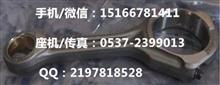 准现货-QSB4.5连杆3939407连杆3939406连杆轴承/QSB4.5 3939407 3939406