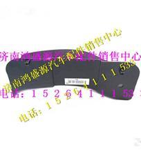 重汽豪沃10款保险杠右装饰板WG1642931002/重汽豪沃10款保险杠右装饰板WG1642931002