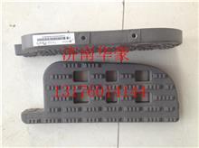 福田欧曼ETX2280H2雄狮神舟踏板防滑板塑料防滑板/福田欧曼ETX2280H2雄狮神舟踏板防滑板塑料防滑板