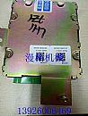 华菱多功能控制器/36AD-03010