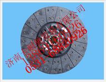 欧曼离合器从动盘总成/1120016100002