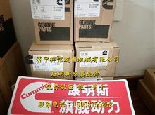康明斯210 发电机支架 6C8.3起动机5284106/康明斯210发电机支架