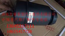 原厂HOWOA7 T7H 塑料转向油罐总成WG9725470233/WG9725470233
