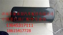 重汽豪沃金王子30L+8L储气筒总成WG9000360706/WG9000360706