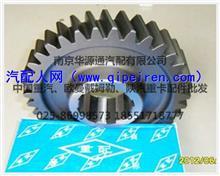 重汽底盘配件 重汽斯太尔主动圆柱齿轮/99214320136