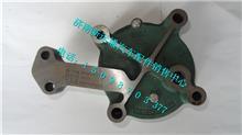 济南新运通汽销售重汽变速箱油泵总成/WG2203240005