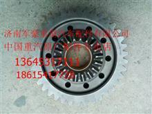 红岩金刚杰狮大扭矩桥主动齿轮5801275993/5801275993