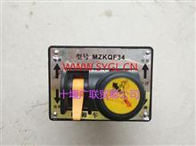 组合控制气阀MZKQF34/MZKQF34