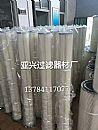 亚兴490x100 耐阻燃除尘滤芯 除尘滤筒/335*900