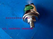 宇通 油压传感器/vd-yg201细头 vd-yg203粗头