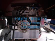 液力缓速器,挂车都可以安装/------
