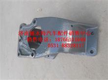 重汽原厂8090方向机支架WG9725470295/WG9725470295