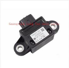 ABS传感器 ESP ABS偏航率传感器 控制器横向加速度传感器/15096372  71-3916  5S12116 15096372 003