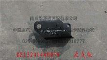 陕汽重卡德龙、奥龙配件 陕汽德龙原厂左支架/DZ13241440059