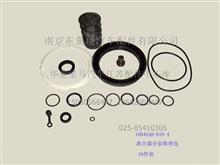 1604A4D-00-A安徽华菱 离合器分泵修理包/1604A4D-00-A