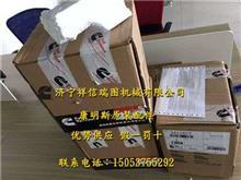 康明斯寿力空压机 皮带 ISM11燃油泵3417677/康明斯寿力空压机皮带