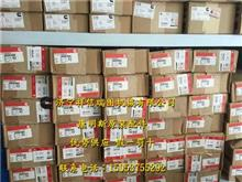 康明斯寿力空压机 V型皮带 ISM水泵4972857/康明斯寿力空压机V型皮带
