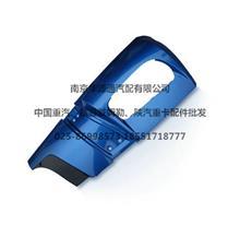 福田戴姆勒汽车装饰脚本欧曼ETX车驾驶室装饰角板本体/包角