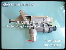 原厂东风科技克诺尔6BT枪式输油泵总成1106N1-010/C4937767