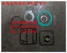 陕汽德龙奥龙空压机修理包陕汽奥龙空压机总成/P181560110187