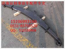 陕汽德龙奥龙前右钢板弹簧总成奥龙驾驶室总成/DZ9100529009