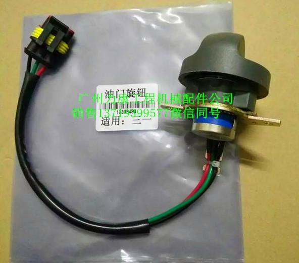 日立zx120五十铃4bg1t发动机 油门旋钮开关zx120 4bg1t