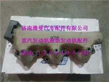 潍柴WP10发动机后排气管612600110974/612600110974