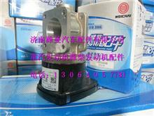 潍柴天然气LNG电子节气门13034246/13034246