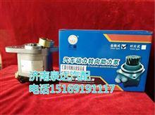 潍柴WP7发动机齿轮式转向泵610800130194/610800130194