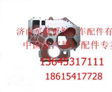 潍柴发动机配件潍柴WD615正时齿轮室612600011918/612600011918