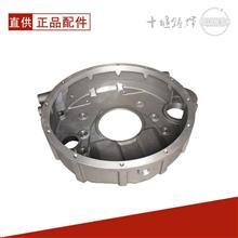 6BT工程机械飞轮壳/3931716