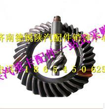 陕汽汉德469中桥从动锥齿轮HD469-2502034/HD469-2502034