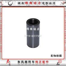 康明斯L9.3/L9.5发动机活塞销/5267807