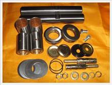 专业生产销售订制各类日系重卡转向节修理包/KP-231