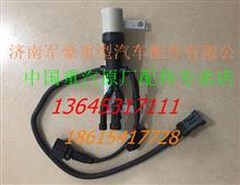潍柴发动机配件潍柴WP12电磁风扇离合器线束/612600061659