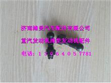 潍柴WD615-28气门调整螺栓 614050010/614050010