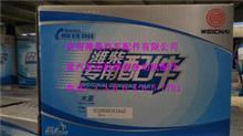 潍柴WP10CNG天然气发动机水泵612600061945/612600061945