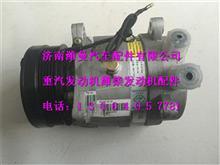 潍柴WP12发动机配件空调压缩机612630060008/612630060008