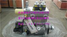 潍柴发动机WP10共轨喷油泵 612600080674/612600080674