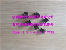 潍柴发动机气门锁夹81500050021/81500050021